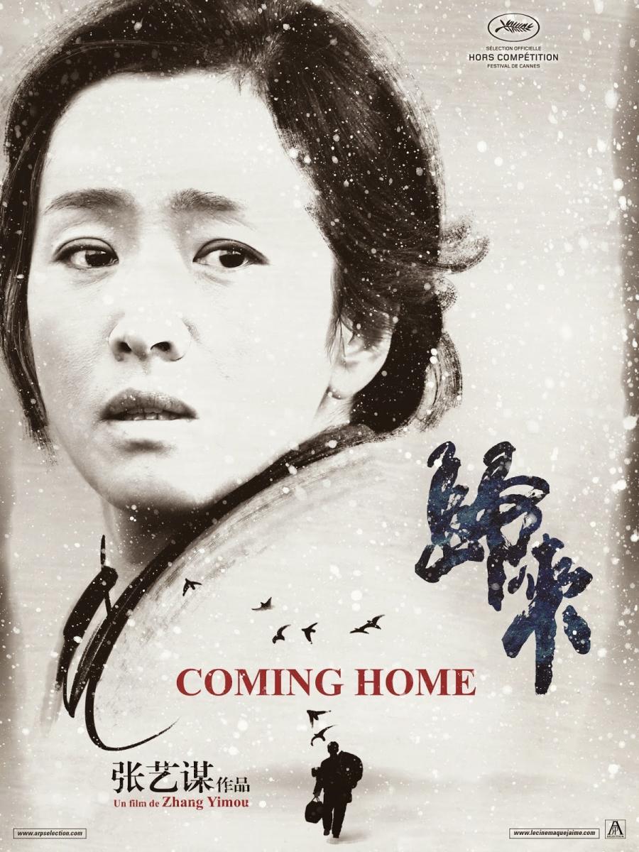 Guilai_Gui_lai_Coming_Home-330140387-large