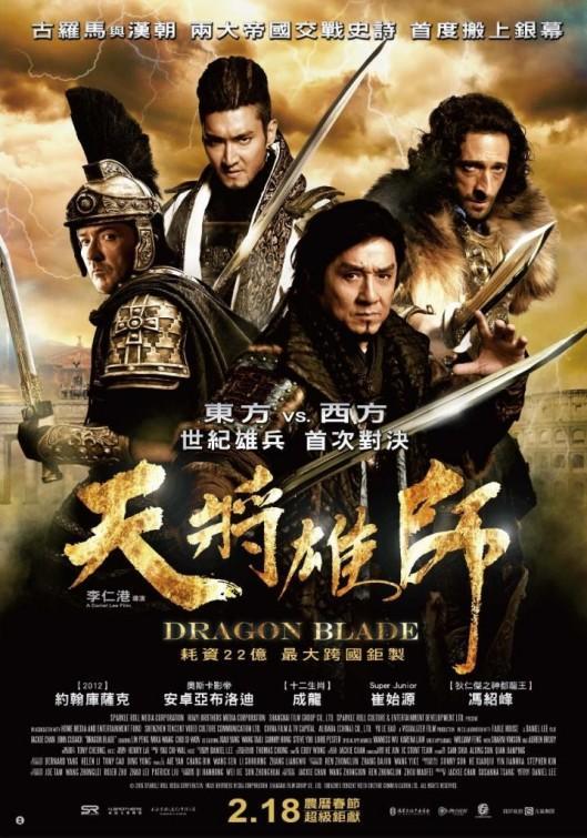 Tian_jiang_xiong_shi_Dragon_Blade-716923837-large